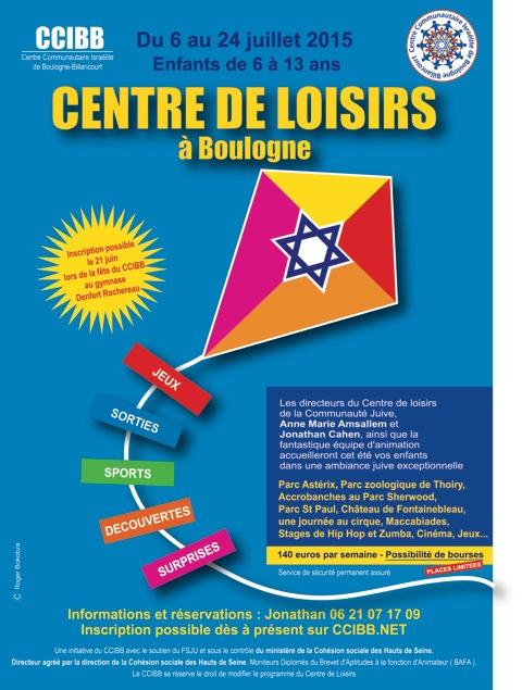 Centre de loisirs juillet 2015 le centre communautaire for Centre de loisirs 78
