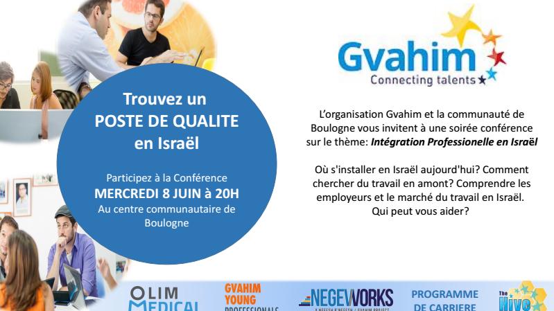 conference-gvahim-alyah-integration-professionnelle